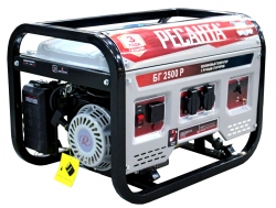 Электрогенератор БГ 2500 Р
