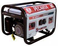 Электрогенератор БГ 4000 Р