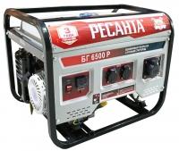 Электрогенератор БГ 6500 Р
