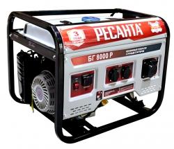 Электрогенератор БГ 8000 Р