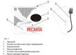 Стабилизатор напряжения Ресанта АСН-1000Н2/1-Ц Lux (лицевая панель)