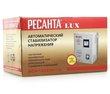 Стабилизатор напряжения Ресанта АСН-12000Н/1-Ц Lux (в коробке)