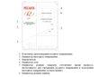 Стабилизатор напряжения Ресанта АСН-2000Н/1-Ц Lux (лицевая панель)