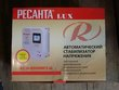 Стабилизатор напряжения Ресанта АСН-5000Н/1-Ц Lux (в коробке)