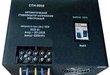 Стабилизатор напряжения Ресанта СПН-13500 (переключатель байпаса)