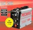Инверторный сварочный аппарат Ресанта САИ-190К (компакт)