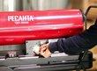 Регулировка мощности дизельной тепловой пушки Ресанта ТДП-30000