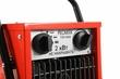 Электрическая тепловая пушка ТЭП-2000 (панель управления)
