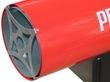 Защитная решетка газовой тепловой пушки Ресанта ТГП-30000